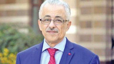 Photo of وزير التربية والتعليم:العام الماضي مررنا بأعجوبة بسبب أزمة فيروس كورونا