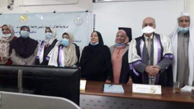 Photo of حصول الدكتورة هند عبد المولى بنت الوادى على الماجستير فى التربية وعلم النفس بتقدير ممتاز