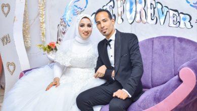 """Photo of أخبار الوادي الجديد تهنئ """"أسلام وأسراء بمناسبة الزفاف السعيد"""