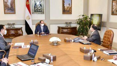 Photo of عاجل الرئيس يزف أخبارا سارة للموظفين فى الموازنة الجديدة