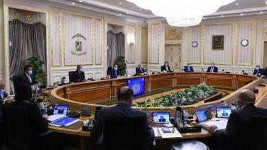 Photo of عاجل قرارات مهمة لمجلس الوزراء اليوم خاصة بعلاوات وحوافز ومرتبات موظفى الدولة