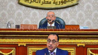 Photo of مجلس النواب يوافق على فصل متعاطى المخدرات من العمل دون المحاكمة التأديبية