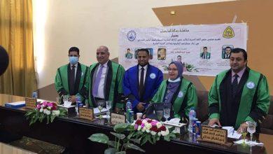 "Photo of حصول الباحث ""عمرو عبدالوهاب"" على درجة الماجستير بامتياز فى التربية الخاصة"
