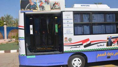 Photo of بالصور… الزملوط يدشن أحدث حافلة نقل لذوي الاحتياجات الخاصة