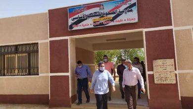 "Photo of نائب محافظ الوادي الجديد تتابع أعمال مبادرة"" حياة كريمة"" بقريتي الصحوة والأمان بالداخلة"
