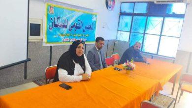 """Photo of المجلس القومي للسكان يختتم فعاليات البرنامج التدريبي """" قضايا الشباب ورياده الأعمال"""""""