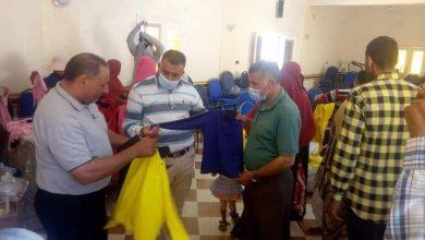 Photo of اقبال كثيف علي شراء الزي المدرسي بمعرض جمعية تنمية المجتمع بلاط