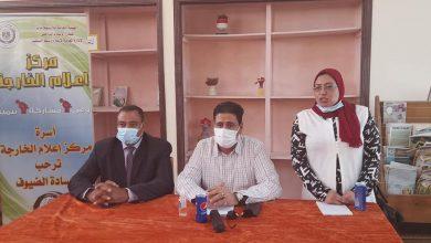 Photo of ندوة عن الادمان وأثره على صحة الشباب برعاية مركز اعلام الخارجة