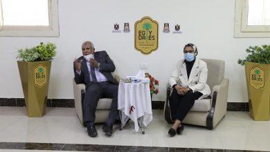 Photo of مؤتمر صحفي وورش علمية علي هامش  الملتقي التسويقي للتمور بالوادي الجديد