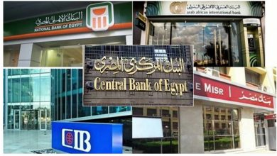 Photo of تنشر نص قرار البنك المركزى بمد فترة الإعفاء من رسوم السحب من ماكينات الصراف الآلى