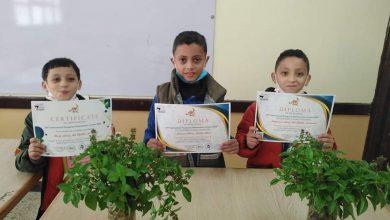 "Photo of فوز ثلاثة أطفال من محافظة الوادى الجديد فى مسابقة ""كنجارو"" العالمية للرياضيات"