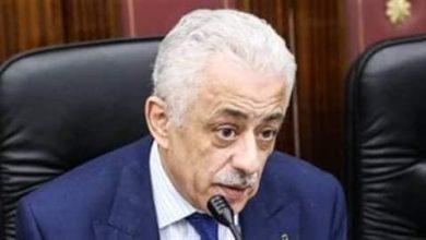 Photo of وزير التربية والتعليم يكشف كواليس النظام الجديد لامتحانات الثانوية العامة