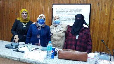 Photo of اخبار الوادي الجديد تهنئ الدكتورة إيمان يوسف عيادة لحصولها علي الماجستير