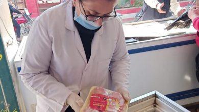 Photo of حملات بيطرية علي أسواق الوادي الجديد لحماية المستهلك