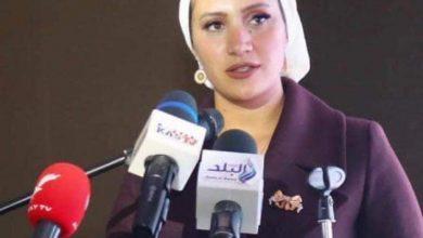 Photo of من هي الدكتورة آية مدنى التي عينها الرئيس