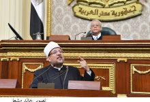 Photo of وزير الأوقاف فى البرلمان : رفع مكافأة خطباء التطوع من 75 إلى 250 جنيها ونبحث تعيين 3 ٱلاف إمام