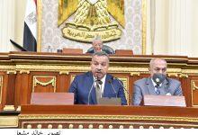 Photo of مشروع قانون لإعفاء مؤسسات العمل الأهلى ومنها المستشفيات من 75٪ من فواتير المرافق