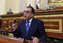 Photo of رئيس الوزراء غدا فى مجلس النواب لتجديد حالة الطوارىء