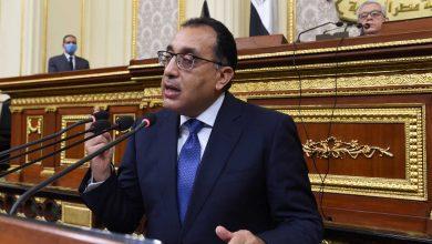 Photo of عاجل مجلس الوزراء يعدل أجازة العيد لتبدأ السبت بدلا من الأثنين
