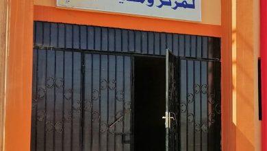 Photo of الجبالي في زيارة مفاجئة للجمعيات الاهلية ببلاط