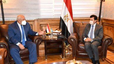 Photo of وزير الشباب يبحث مع محافظ الوادي الجديد ترتيب استضافة نهائى مراكز الشباب فى يونيو