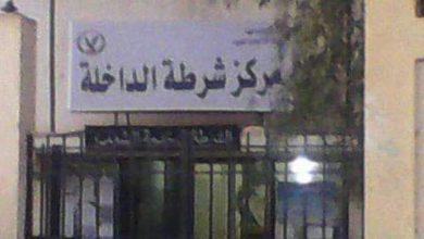 "Photo of العثور على الطفل المتغيب "" محمود"" متوفيا والشرطة تصرح بالدفن"