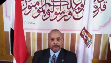 "Photo of عزاء واجب فى فقيد التعليم بالمحافظة الدكتور "" سيد هلال"""