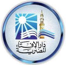 Photo of الإفتاء تعلن أول أيام السنة الهجرية