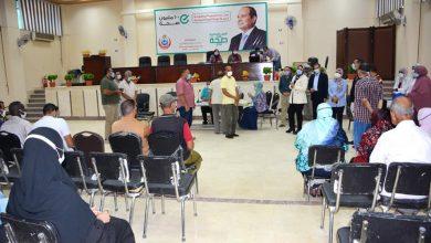 Photo of نائب محافظ الوادي الجديد تتابع أعمال تطعيم العاملين بالمصالح الحكومية بلقاح فيروس كورونا
