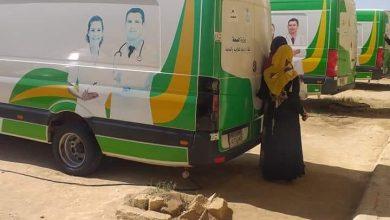 "Photo of قوافل""حياه كريمه"" الطبية المجانية بوحدة مرزوق ووحدة البوشندي الصحيه"