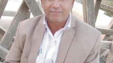 """Photo of الكاتب الصحفى حمدى مبارز ينعى وفاة """"مسعد يعقوب' بقرية الموهوب ..رحم الله الفقيد"""