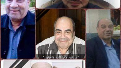 Photo of حكايتى مع عائلة ربوح ..رحم الله الإشقاء الخمسة وستبقى مواقفهم خالدة