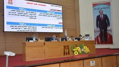 Photo of الزملوط يترأس إجتماع المجلس التنفيذي للمحافظة..وقرارات مهمة