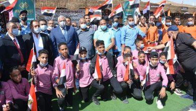 Photo of بالصور….انطلاق فعاليات الملتقى التسويقي المصري للتمور